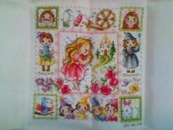 Cross stitch square for Bethany J's quilt