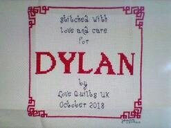 Cross stitch square for Dylan R's quilt