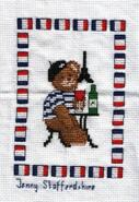 Cross stitch square for Oliver R's quilt